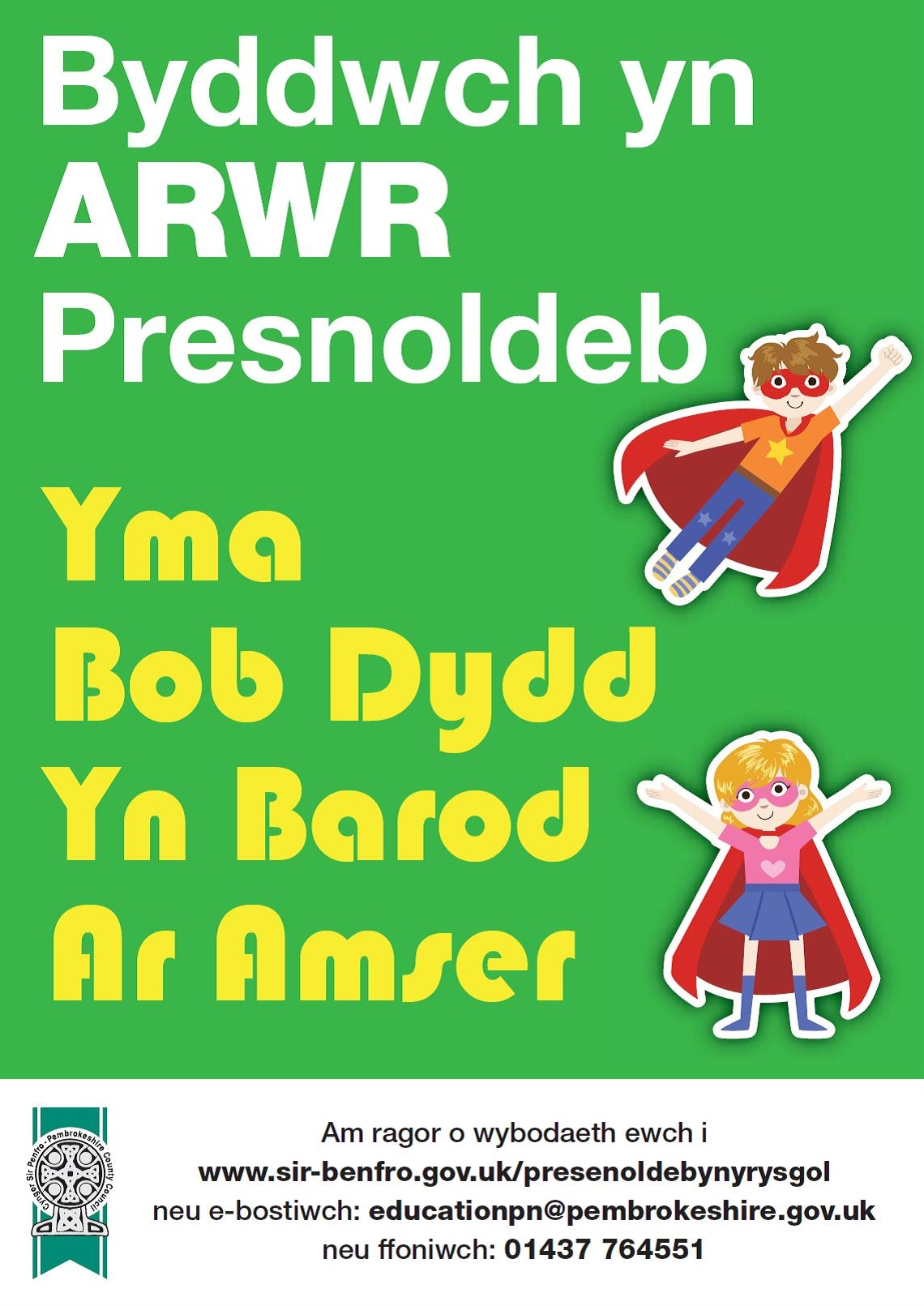 Welsh poster 3.